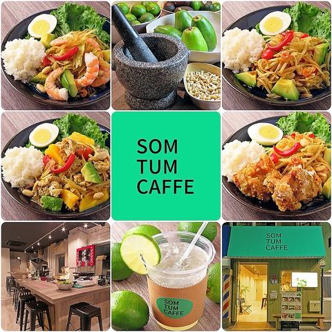 SOM TUM CAFE ソムタムカフェ 田町芝浦店