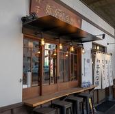 弥次郎兵衛 朝霞台店の雰囲気2