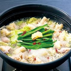 博多もつ鍋 馬肉 九州自慢 二子玉川店のおすすめ料理1