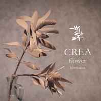姉妹店 CREA flower koriyamaとのコラボ企画も必見