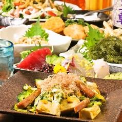 海人 大泉学園店のおすすめ料理1