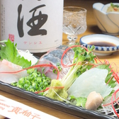 Japanese Dining 黄柚子のおすすめ料理2