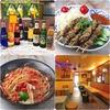 タイ料理 リバーサイド