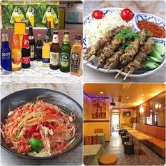 タイ料理 リバーサイドの写真
