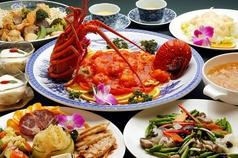 上海MYU 上海ミューのおすすめ料理1