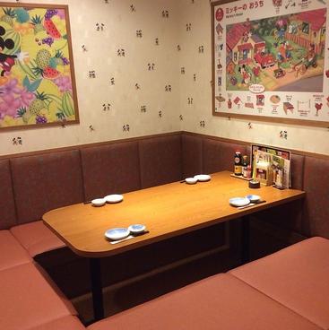 魚鮮水産 三代目網元 鳥取北口店の雰囲気1