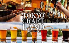 TOKYO CRAFT LAND 銀座の写真
