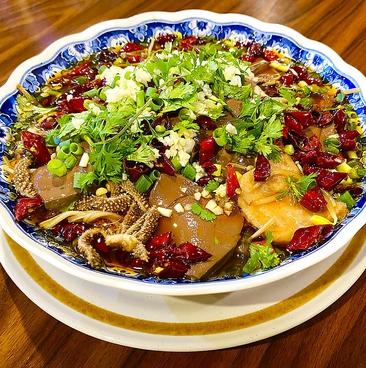 中華料理 香羊羊のおすすめ料理1