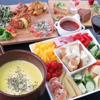タジン鍋でお野菜を蒸し上げたチーズフォンデュスタート