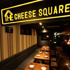 チーズスクエア CHEESE SQUARE 船橋店の特集写真
