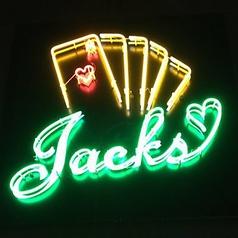 Jacksの写真
