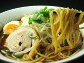 金蘭 ラーメンのおすすめ料理3