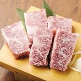 太田川ホルモンのおすすめ料理3
