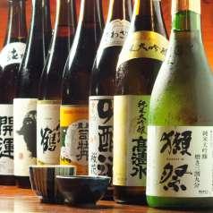 塩梅 東京酒BAL 紀尾井町店の特集写真