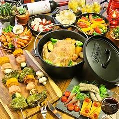 Outdoor kitchen CACTUSのコース写真