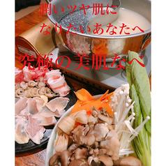 江戸東京和膳 澄のコース写真