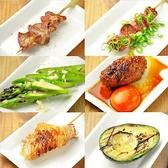 カッシーワのおすすめ料理3