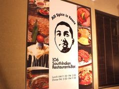 106 サウスインディアン レストラン&バー 天神店の外観1