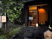 ゆりね 広島市中区の雰囲気3