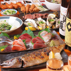居酒屋 ごいちのおすすめ料理1