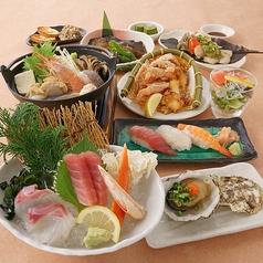 さかなや道場 三代目網元 鶴見店のおすすめ料理1