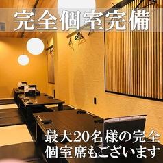 旬魚旬菜 極DINING 若旦那 長岡駅前店の特集写真