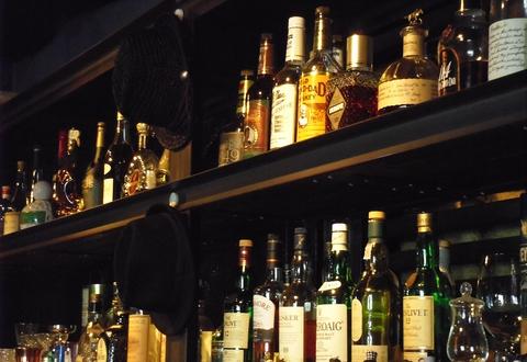 Restaurant&Bar 二郎