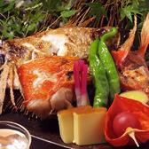 いけす 割烹 海峯魯 宴庭のおすすめ料理2