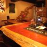 Bar Corazon バー コラソンのおすすめポイント1