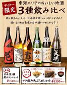 天ぷらめし 下の一色 丸の内のおすすめ料理3