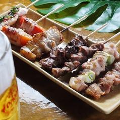 料理メニュー写真【盛り合わせ】串盛り5本/串盛り7本/串盛り10本