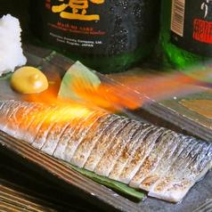 しなののてっぺん 長野店のおすすめ料理1