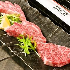 神戸焼肉 かんてき 渋谷の写真