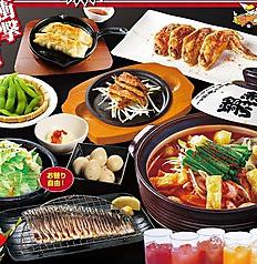 赤から 中野北口店のおすすめ料理1