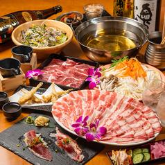藤沢食肉加工特集写真1