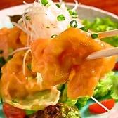 大皿惣菜や じゃぽん 新宿ワシントンホテルのおすすめ料理2