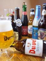 ビールの種類は約40種類☆