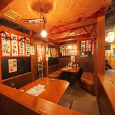 4~6名様●人気の仕切りボックス席。半個室感覚でゆっくり楽しめます。ちょっとした飲み会や、ご家族でのお食事にも最適!