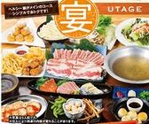 居酒屋ごはん ふらりむらさき 山形城西店のおすすめ料理2