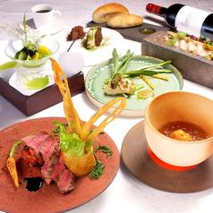 祇園HIGUCHIのおすすめ料理1