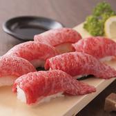鳥三平 新宿店のおすすめ料理2