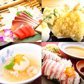 なごみ庵 梅田のおすすめ料理3