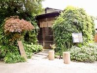 ☆北鎌倉の隠れ家☆