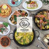 スペイン食堂 VIVARACHO ビバラーチョの詳細