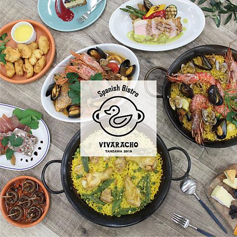 スペイン食堂 VIVARACHO ビバラーチョ