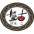 盤古茶屋 川崎本店のロゴ