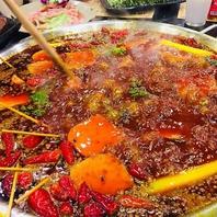 譚鴨血でしか味わえない火鍋をご堪能ください!