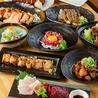 和牛もつ鍋専門店 くにしん 今出川店のおすすめポイント2