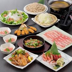 福食ダイニング えびす家 安城店のおすすめ料理1