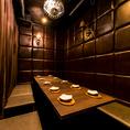 個室空間と美酒で贅沢なひと時を!大宴会のご予約も当店にお任せ♪上質な空間で素敵なひとときをお過ごしください。ワンランク上のご宴会をお考えの方におすすめです♪ 女子会、合コン、会社宴会にプライベートな飲み会や夜の接待にもご利用可能な宴会スペース。